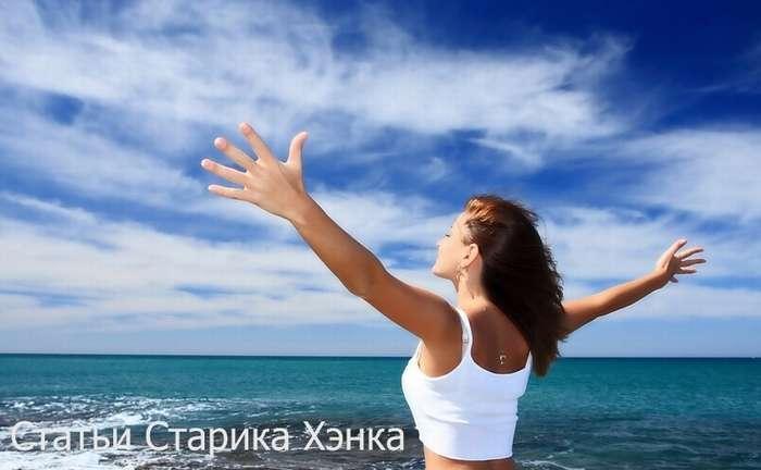 СЧАСТЬЕ - это эйфория от самой жизни. ПСИХОЛОГИЯ